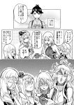 5girls :d bare_shoulders bismarck_(kantai_collection) blush braid breasts closed_eyes comic commentary_request crown detached_sleeves food french_braid fruit greyscale hair_between_eyes highres houshou_(kantai_collection) iowa_(kantai_collection) japanese_clothes kantai_collection kimono large_breasts long_hair military military_uniform mini_crown monochrome multiple_girls munmu-san open_mouth ponytail richelieu_(kantai_collection) smile speech_bubble star star-shaped_pupils symbol-shaped_pupils tasuki translation_request umeboshi uniform warspite_(kantai_collection)