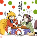 animal_ears animalization azuki_osamitsu blonde_hair brown_eyes brown_hair chopsticks closed_eyes commentary_request cup fox fox_ears fox_tail futatsuiwa_mamizou hakurei_reimu hanten kotatsu leaf leaf_on_head long_sleeves multiple_tails raccoon_ears raccoon_tail sitting table tail touhou translation_request wide_sleeves yakumo_ran yunomi