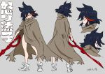 1girl angry bare_legs black_hair character_sheet cloak grey_background highres holding holding_weapon kill_la_kill matoi_ryuuko multicolored_hair naked_cloak official_art scissor_blade shoes short_hair simple_background sneakers streaked_hair sushio weapon white_footwear