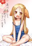 1girl :o animal_ears bed_sheet blonde_hair brown_eyes collarbone commentary_request dog_ears dog_tail eyebrows_visible_through_hair fang happy_new_year long_hair looking_at_viewer naked_overalls new_year original overalls sitting solo strap_slip tail translated very_long_hair yukino_minato