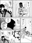 arm_around_neck balaclava bangs blunt_bangs braid building cape car closed_eyes comic commentary_request door eyepatch greyscale ground_vehicle hand_to_own_mouth hat highres hikawa79 hostage kantai_collection kiso_(kantai_collection) kitakami_(kantai_collection) knife kuma_(kantai_collection) long_hair long_sleeves monochrome motor_vehicle ooi_(kantai_collection) open_mouth police police_car police_hat police_uniform road sailor_collar sailor_hat sailor_shirt school_uniform serafuku shaded_face shirt short_hair short_sleeves shorts sidelocks spoken_sweatdrop street sweat sweatdrop sweating_profusely translation_request trembling uniform