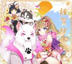 1boy 2018 2girls :3 :p absurdres ahoge animal_ears arm_up bell black_hair black_kimono black_legwear brown_hair byulzzimon cat_ears cat_tail dog dog_ears dog_tail elin_(tera) floral_print flower hair_flower hair_ornament happy_new_year heterochromia highres japanese_clothes jingle_bell kimono mouth_hold multiple_girls new_year obi official_art open_mouth pink_kimono ponytail popori sash scarf short_hair tail tera_online thigh-highs tongue tongue_out year_of_the_dog yellow_eyes yellow_kimono zettai_ryouiki