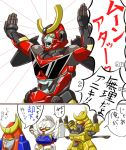 comic gagaga gagaga_(danganxxx) gilgazamune gundam gurren-lagann hibi kikou_senki_dragonar mecha metal_armor_dragonar muteki_choujin_zambot_3 parody partially_translated super_robot super_robot_wars tengen_toppa_gurren_lagann translation_request turn_a_gundam turn_a_gundam_(mobile_suit) zambot_3 zambot_3_(robot)