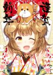 1girl :3 :p ;d animal animal_ears animal_on_head armpits arms_up bangs bell black_eyes blunt_bangs blush brown_eyes brown_hair detached_sleeves dog dog_ears egasumi floral_background floral_print glint hair_ribbon japanese_clothes jingle_bell kimono long_sleeves looking_at_viewer looking_up masuishi_kinoto multicolored multicolored_clothes multicolored_kimono on_head one_eye_closed open_mouth original red_ribbon ribbon shiny shiny_hair short_hair smile solo tareme tongue tongue_out translation_request two_side_up upper_body