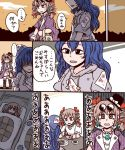 2girls blue_hair brown_hair comic debt drill_hair eyewear_on_head futon hair_ribbon hat hood hoodie jacket jewelry jiru_(jirufun) long_hair multiple_girls ribbon siblings sisters top_hat touhou translation_request twin_drills yellow_eyes yorigami_jo'on yorigami_shion