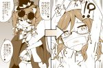 !? 1boy 2girls bangle bow bracelet comic commentary_request crying crying_with_eyes_open directional_arrow dress drill_hair eyewear_on_head gag glasses hat hat_bow highres improvised_gag jewelry koshinomiti-kokiri monochrome multiple_girls necklace ring sepia short_dress smile sunglasses tape tape_gag tears top_hat touhou translation_request twin_drills usami_sumireko yorigami_jo'on