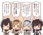 akizuki_(kantai_collection) blush braid clenched_hands gloves hair_between_eyes hatsuzuki_(kantai_collection) headband long_hair ootori_(kyoya-ohtori) school_uniform suzutsuki_(kantai_collection) teardrop tears teruzuki_(kantai_collection) translation_request