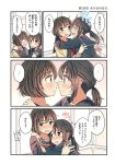 2girls :d arms_around_neck black_serafuku blush bob_cut brown_eyes brown_hair cardigan closed_eyes comic ear_blush embarrassed eye_contact eyebrows_visible_through_hair glomp hachiko_(hati12) hair_tie hand_on_another's_shoulder happy_new_year hug imminent_kiss indoors long_hair long_sleeves looking_at_another low_ponytail multiple_girls mutual_hug neck_ribbon neckerchief new_year nose_blush open_cardigan open_clothes open_mouth original ponytail red_neckwear ribbon school_chair school_uniform serafuku short_hair sidelocks smile sweatdrop translation_request window yellow_eyes yuri