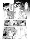 admiral_(kantai_collection) blush comic hat houshou_(kantai_collection) imu_sanjo kantai_collection leaning_on_person long_hair military military_hat military_uniform short_hair speech_bubble tears translation_request uniform yamato_(kantai_collection)