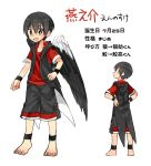 1boy angel_wings barefoot bird black_hair black_hoodie black_shorts black_wristband character_profile character_sheet eyebrows_visible_through_hair highres hood hood_down hoodie looking_back male_focus original red_shirt shirt shorts swallow touyama_(t3yama2) translation_request wings yellow_eyes