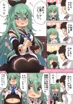 1boy 1girl admiral_(kantai_collection) black_legwear black_ribbon black_serafuku blue_neckwear chopsticks comic commentary_request detached_sleeves green_eyes green_hair hair_between_eyes hair_ornament hair_ribbon hairclip highres holding holding_chopsticks holding_plate kantai_collection long_hair military military_uniform naval_uniform plate pleated_skirt ribbon school_uniform serafuku skirt suzuki_toto thigh-highs translation_request uniform yamakaze_(kantai_collection)