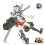 1girl ah-1_supercobra black_legwear blue_eyes character_request chibi copyright_name goggles goggles_on_head gun holographic_interface looking_at_viewer missiles official_art radiosity_(yousei) red_skirt rick_g_earth skirt solo thigh-highs watermark weapon white_hair