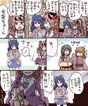 4girls blue_hair brown_hair comic drill_hair eyewear_on_head green_hair hair_ribbon hat hood hoodie jacket japanese_clothes jewelry jiru_(jirufun) kimono long_hair multiple_girls ribbon siblings sisters skirt top_hat touhou translation_request twin_drills yellow_eyes yorigami_jo'on yorigami_shion