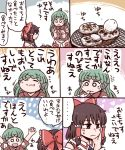2girls arms_up ascot bare_shoulders blush bow brown_eyes brown_hair buttons cloud_print collared_shirt comic commentary cooking curly_hair detached_sleeves food green_hair grill grilling hair_bow hair_tubes hakurei_reimu horn jiru_(jirufun) kariyushi_shirt komano_aun long_hair mochi multiple_girls no_nose open_mouth paw_pose red_bow red_shirt ribbon-trimmed_sleeves ribbon_trim shirt short_sleeves shorts touhou translation_request wagashi white_eyes white_shorts