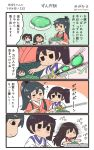 3girls 4koma :d akagi_(kantai_collection) black_hair brown_hair comic commentary_request eating food hair_between_eyes highres hiyoko_(nikuyakidaijinn) houshou_(kantai_collection) japanese_clothes kaga_(kantai_collection) kantai_collection kimono long_hair multiple_girls open_mouth pink_kimono ponytail short_hair side_ponytail smile speech_bubble tasuki twitter_username