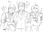 3boys alphonse_elric annoyed coat crossed_arms edward_elric formal fullmetal_alchemist happy long_sleeves looking_away male_focus monochrome multiple_boys necktie nore_(boosuke) open_mouth roy_mustang short_hair simple_background smile translation_request waistcoat white_background