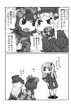 2koma 3girls :t abigail_williams_(fate/grand_order) bow comic commentary_request dress fate/grand_order fate_(series) greyscale hair_bow hat highres hikka horn japanese_clothes katsushika_hokusai_(fate/grand_order) lavinia_whateley_(fate/grand_order) long_hair long_sleeves looking_at_another monochrome multiple_girls no_nose ribbed_dress seiza sharp_teeth short_sleeves sitting sleeves_past_wrists teeth