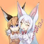 2girls ;d animal_ears arm_around_shoulder bangs bare_shoulders belt black_hair blue_eyes blush bow caracal_(kemono_friends) caracal_ears elbow_gloves eyebrows eyebrows_visible_through_hair eyelashes fox_ears fur_trim gloves gradient gradient_background hair_between_eyes high-waist_skirt highres jacket kemono_friends long_hair long_sleeves looking_at_another looking_at_viewer multicolored multicolored_background multicolored_hair multiple_girls oinari-sama_(kemono_friends) one_eye_closed open_mouth orange_background orange_bow orange_gloves orange_hair orange_neckwear orange_skirt pocket red_bow red_neckwear sakuragi_rian shirt short_hair skirt sleeveless sleeveless_shirt smile sweat text thumbs_up tongue translation_request tsurime turn_pale two-tone_hair uneven_eyes upper_body white_belt white_bow white_gloves white_jacket white_shirt yellow_background