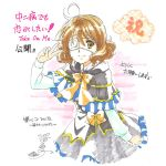1girl ahoge brown_eyes brown_hair capelet chuunibyou chuunibyou_demo_koi_ga_shitai! copyright_name cosplay dress eyepatch frilled_dress frills hibike!_euphonium ikeda_shouko kyoto_animation lolita_fashion official_art oumae_kumiko partially_colored ribbon short_hair signature smile solo takanashi_rikka takanashi_rikka_(cosplay) traditional_media v wavy_hair