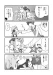 1boy 1girl 4koma amamiya_ren apron bowl comic eating food gameplay_mechanics glasses greyscale haru_no_pan_matsuri headphones long_hair monochrome noodles persona persona_5 ramen sakura_futaba sketch slurping smile wiping_face