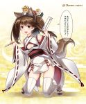 1girl :d alternate_costume animal animal_ears animal_on_head animal_on_shoulder armpits bangs bare_shoulders baretto_(firearms_1) black_hairband blush brown_eyes brown_hair cleavage_cutout detached_sleeves dog dog_ears dog_on_head dog_tail eyebrows_visible_through_hair flat_chest food fruit full_body geta hairband highres holding_brush japanese_clothes kantai_collection kemonomimi_mode kimono kneeling long_hair long_sleeves looking_at_viewer mandarin_orange musical_note on_head open_mouth quaver ribbon-trimmed_sleeves ribbon_trim ryuujou_(kantai_collection) shiny shiny_hair side_slit smile solo speech_bubble tabi tail tareme thigh-highs translation_request twintails twitter_username white_kimono white_legwear wide_sleeves yellow_background