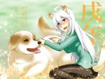 1girl ahoge animal animal_ears caffein casual dog dog_ears dog_tail kemonomimi_mode long_hair open_mouth red_eyes silver_hair sitting smile solo tail tongue vocaloid voyakiloid wariza yowane_haku