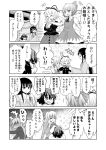 +++ 4koma 6+girls animal_ears arms_up bamboo blush bow bowtie braid cirno closed_eyes comic commentary_request dress flying_sweatdrops hair_bow hair_ribbon hands_up hat highres houraisan_kaguya ice ice_wings inaba_tewi long_hair long_sleeves medicine_melancholy money morioka_itari multiple_girls neck_ribbon nurse_cap own_hands_together rabbit_ears reisen_udongein_inaba ribbon shaded_face short_hair short_sleeves sidelocks single_braid skirt speech_bubble sweat sweatdrop touhou translation_request wings yagokoro_eirin
