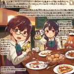 2girls animal black_hair blue-framed_eyewear bow bowtie brown_eyes brown_hair colored_pencil_(medium) commentary_request dated dress food fujinami_(kantai_collection) glasses green_eyes green_neckwear hamster holding kantai_collection kirisawa_juuzou long_sleeves multiple_girls non-human_admiral_(kantai_collection) numbered okinami_(kantai_collection) purple_dress shirt short_hair side_ponytail sleeveless sleeveless_dress traditional_media translation_request twitter_username white_shirt