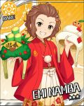 1girl artist_request brown_hair card_(medium) character_name floral_print green_eyes grin hair_ornament hairclip hakama idolmaster idolmaster_cinderella_girls japanese_clothes kadomatsu kagami_mochi kimono long_sleeves looking_at_viewer namba_emi new_year official_art short_hair smile solo sun_(symbol) wavy_hair wide_sleeves yellow_background
