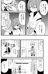 3girls bangs bare_shoulders bed bike_shorts comic dark_persona faceless gloves greyscale hair_between_eyes hair_ornament hands_on_another's_shoulders hyuuga_(kantai_collection) indoors japanese_clothes kagerou_(kantai_collection) kakizaki_(chou_neji) kantai_collection looking_at_another medium_hair miniskirt monochrome multiple_girls neck_ribbon nontraditional_miko on_bed pillow pleated_skirt ponytail prison_cell ribbon school_uniform shinkaisei-kan shiranui_(kantai_collection) short_sleeves shorts_under_skirt sitting sitting_on_bed skirt speech_bubble tray twintails undershirt