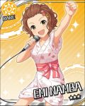 1girl artist_request brown_hair card_(medium) character_name clenched_hand floral_print green_eyes hair_ornament hairclip idolmaster idolmaster_cinderella_girls japanese_clothes kimono looking_at_viewer namba_emi official_art open_mouth sash short_hair smile solo sun_(symbol) wavy_hair yellow_background yukata