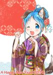 1girl 2018 absurdres alternate_hairstyle animal_ears artist_name blue_eyes blue_hair braid cowboy_shot dog_ears dog_tail floral_print highres japanese_clothes kantai_collection kimono long_hair new_year one_eye_closed open_mouth paw_pose print_kimono purple_kimono samidare_(kantai_collection) smile solo standing tail tied_hair yokoshima_(euphoria)