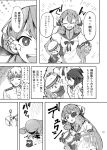 ._. 1girl admiral_(kantai_collection) akashi_(kantai_collection) bat blank_eyes blood blush_stickers comic hayasui_(kantai_collection) headband hedgehog hitting itomugi-kun kamoi_(kantai_collection) kantai_collection monochrome sea_otter sparkle sparkling_eyes stick_figure sweatdrop translation_request