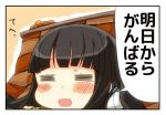 1girl =_= bangs black_hair blunt_bangs blush closed_eyes engiyoshi food fruit hatsuyuki_(kantai_collection) kantai_collection kotatsu long_hair open_mouth school_uniform serafuku solo table translated under_kotatsu under_table