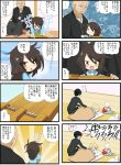 4koma bald black_hair brown_hair comic darjeeling futon girls_und_panzer haori highres instrument japanese_clothes jinguu_(4839ms) kantele kimono kindergarten_uniform kodama_shichirou messy_hair mika_(girls_und_panzer) nose_bubble rosehip sleeping thermos tsuji_renta younger