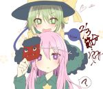 2girls ? abe_suke bangs black_hat blush bow closed_mouth collared_shirt commentary_request eyebrows_visible_through_hair fang_out green_eyes green_shirt greyscale hand_up hat hat_bow hata_no_kokoro heart komeiji_koishi long_hair long_sleeves looking_at_viewer mask mask_on_head monochrome multiple_girls oni_mask open_mouth pink_hair shirt short_hair signature spoken_question_mark star third_eye touhou violet_eyes yellow_bow