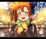1girl bangs blue_eyes blurry blush bokeh bow breath city_lights coat depth_of_field diffraction_spikes gift gloves hair_between_eyes hair_bow kousaka_honoka letterboxed long_sleeves looking_at_viewer love_live! love_live!_school_idol_project night one_side_up open_mouth orange_hair outdoors smile solo upper_body usamaru67pi yellow_bow