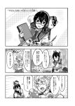 ._. admiral_(kantai_collection) ahoge akashi_(kantai_collection) animal_ears bismarck_(kantai_collection) closed_eyes collared_shirt comic dog glasses hair_between_eyes hairband hayashimo_(kantai_collection) headband itomugi-kun kantai_collection long_hair monochrome necktie ooyodo_(kantai_collection) paws school_uniform semi-rimless_eyewear serafuku shirt sweatdrop translation_request under-rim_eyewear yuudachi_(kantai_collection)