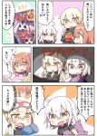 5girls :3 :d :o abigail_williams_(fate/grand_order) absurdres bag_of_chips bangs black_bow black_hair black_hat black_jacket black_ribbon black_shirt blonde_hair bow brown_eyes brown_hair chips closed_eyes closed_mouth comic commentary_request eyebrows_visible_through_hair fate/grand_order fate_(series) food food_on_face fujimaru_ritsuka_(female) fur-trimmed_jacket fur_trim green_eyes hair_between_eyes hair_ribbon hat hat_bow highres holding holding_food hollow_eyes jacket jako_(jakoo21) jeanne_d'arc_(alter)_(fate) jeanne_d'arc_(fate) jeanne_d'arc_(fate)_(all) katsushika_hokusai_(fate/grand_order) keyhole long_hair low_ponytail mask mask_on_head multiple_girls open_clothes open_jacket open_mouth orange_bow parted_bangs pillow pillow_hug polka_dot polka_dot_bow potato_chips ribbon shirt silver_hair sleep_mask smile sweat tears translated turn_pale v-shaped_eyebrows white_hair witch_hat yellow_eyes