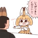 1boy 1girl :d acorn animal_ears bag batta_(ijigen_debris) black_shirt blush bow bowtie brown_eyes chibi commentary_request elbow_gloves gloves handbag high-waist_skirt holding kemono_friends looking_at_another open_mouth orange_hair orange_neckwear orange_skirt round_teeth serval_(kemono_friends) serval_ears serval_print serval_tail shirt short_hair simple_background skirt smile sweatdrop tail teeth translation_request white_background