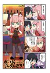 1boy 1girl 4koma black_footwear black_hair black_legwear black_neckwear black_skirt blue_eyes blush bottle bow bowtie closed_eyes comic couple cup darling_in_the_franxx drinking_glass face_licking faceless faceless_male green_eyes hand_on_own_chin headband high_heels highres hiro_(darling_in_the_franxx) holding holding_cup horns licking long_hair mato_(mozu_hayanie) military military_uniform pantyhose pink_hair red_bow short_hair signature skirt smelling sweatdrop tongue tongue_out uniform very_long_hair white_headband wine_bottle wine_glass zero_two_(darling_in_the_franxx)