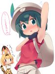 <|>_<|> /\/\/\ 2girls :3 animal_ears arm_behind_head arm_up armpits backpack bag black_gloves blush bucket_hat embarrassed flying_sweatdrops gloves green_eyes green_hair hat hat_feather highres kaban_(kemono_friends) kemono_friends looking_at_viewer makuran midriff_peek multiple_girls navel red_shirt serval_(kemono_friends) serval_ears serval_tail shirt short_hair shorts simple_background tail translated white_background white_shorts