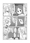 2girls blush collarbone comic covering covering_breasts flying_sweatdrops greyscale highres mochi_au_lait monochrome multiple_girls no_nose nude original sweat