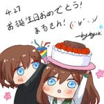1boy 1girl anzu_(ensemble_stars!) birthday_cake blue_eyes brother_and_sister brown_hair cake carrying_overhead chibi dated ensemble_girls! ensemble_stars! flower food gakuran happy_birthday kimisaki_school_uniform kyoki_(bakat) long_hair party_popper protagonist_(ensemble_girls!) school_uniform serafuku siblings simple_background white_background