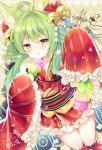 1girl akashi_(azur_lane) animal_ears azur_lane bangs bell blush bow cat_ears commentary_request crane eyebrows_visible_through_hair frilled_kimono frilled_sleeves frills gem green_hair hair_bell hair_between_eyes hair_bow hair_ornament japanese_clothes jingle_bell kabocha_usagi kimono kneehighs long_hair long_sleeves looking_at_viewer parted_lips red_bow red_kimono ribbon-trimmed_legwear ribbon_trim short_kimono sleeves_past_wrists smile solo white_legwear wide_sleeves yellow_eyes