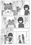 2girls anchovy arasaff blush breasts drill_hair girls_und_panzer greyscale hair_ornament hair_ribbon highres large_breasts monochrome multiple_girls nishizumi_maho open_mouth red_eyes ribbon short_hair simple_background smile sweat translation_request white_background yuri