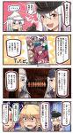 4koma 5girls :d asakaze_(kantai_collection) black_gloves black_hat black_sailor_collar blonde_hair blue_eyes book comic commentary_request flat_cap gangut_(kantai_collection) gloves hair_between_eyes harukaze_(kantai_collection) hat hatakaze_(kantai_collection) hibiki_(kantai_collection) highres holding holding_book ido_(teketeke) iowa_(kantai_collection) jacket kamikaze_(kantai_collection) kantai_collection long_hair long_sleeves matsukaze_(kantai_collection) multicolored_hair multiple_girls naka_(kantai_collection) open_mouth peaked_cap red_eyes red_shirt remodel_(kantai_collection) sailor_collar school_uniform serafuku shaded_face shirt silver_hair smile speech_bubble translation_request v-shaped_eyebrows verniy_(kantai_collection) warspite_(kantai_collection) white_hair white_hat white_jacket