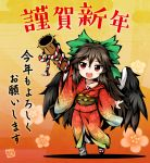 1girl :d alternate_costume arm_cannon bird_wings bow brown_hair crossed_bangs eyeball feathered_wings feathers fukaiton geta green_bow hair_bow happy_new_year japanese_clothes kimono kotoyoro long_hair long_sleeves new_year open_mouth red_eyes red_kimono reiuji_utsuho rock shoes single_shoe smile solo third_eye touhou translated very_long_hair weapon white_footwear wide_sleeves wings