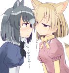 2girls animal_ears blonde_hair blue_sweater blush bow bowtie brown_eyes common_raccoon_(kemono_friends) extra_ears eye_contact eyebrows_visible_through_hair face-to-face fennec_(kemono_friends) fox_ears from_side fur_collar grey_hair hakuun_(m2230) half-closed_eyes head_tilt imminent_kiss kemono_friends looking_at_another multicolored_hair multiple_girls parted_lips pink_sweater raccoon_ears short_hair short_sleeves simple_background sweater translation_request upper_body white_background yuri