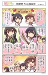 4koma :d ;d ahoge black_hair blonde_hair blue_eyes brown_hair chibi closed_eyes comic commentary etou_kanami folded_ponytail green_eyes hair_between_eyes hair_ornament hairclip haruna_hisui highres holding holding_sword holding_weapon itomi_sayaka juujou_hiyori kohagura_ellen long_hair mashiko_kaoru nene_(toji_no_miko) official_art one_eye_closed open_mouth pink_hair red_eyes school_uniform serafuku short_hair smile sword toji_no_miko translation_request twintails unsheathed weapon wooden_sword yanase_mai